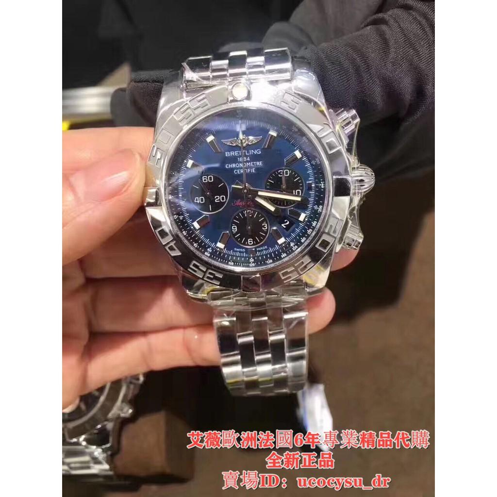 艾薇歐洲法國6年專業精品代購 Breitling 百年靈 機械計時系列 B01 腕錶 藍盤 自動機械錶 運動 男士手錶