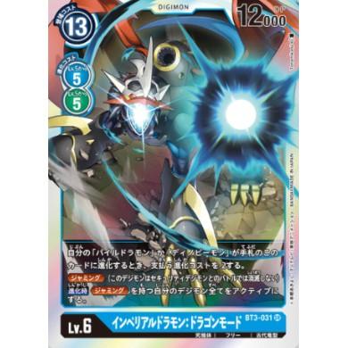 喬桌遊 數碼寶貝 BT3-031 (SR) 帝皇龍甲獸:龍型態 Digimon TCG
