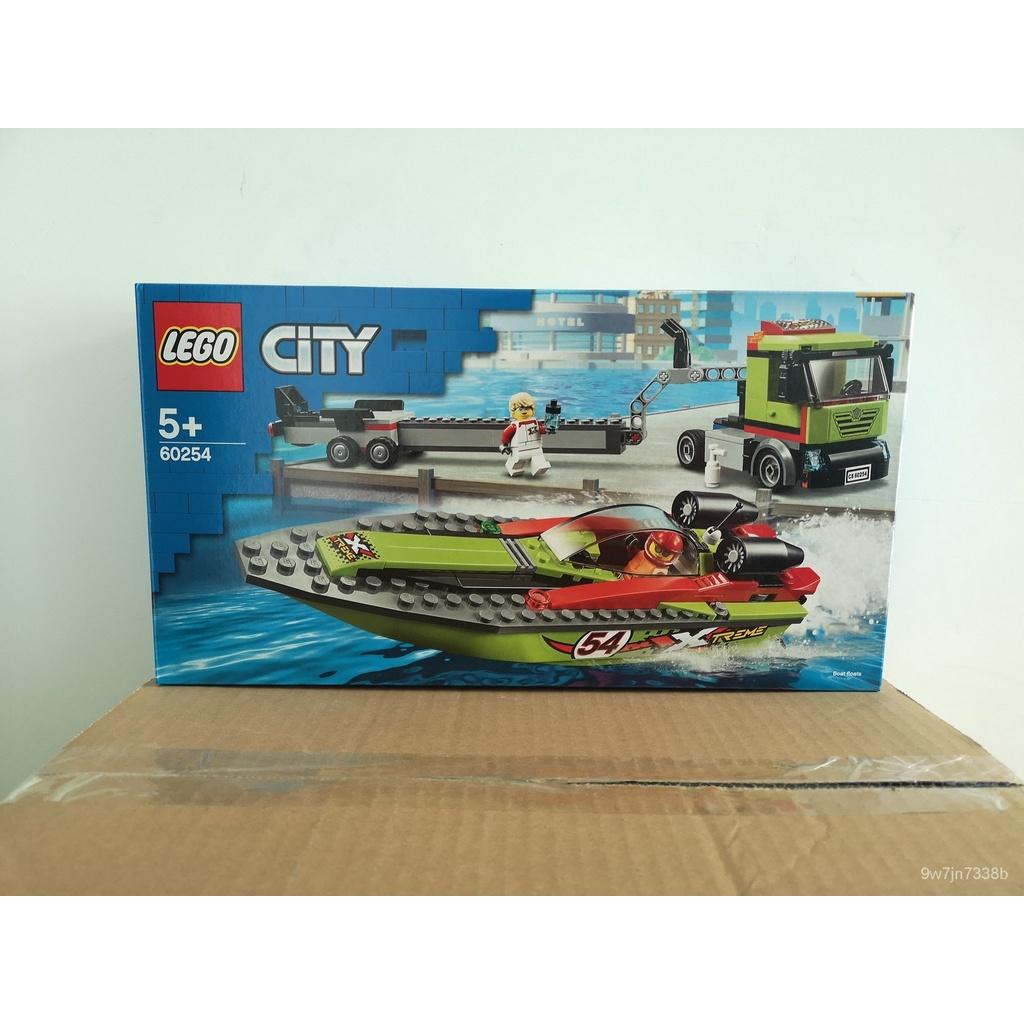 【台灣現貨】 LEGO樂高積木 城市系列 60214/60138/60183/60254/60256
