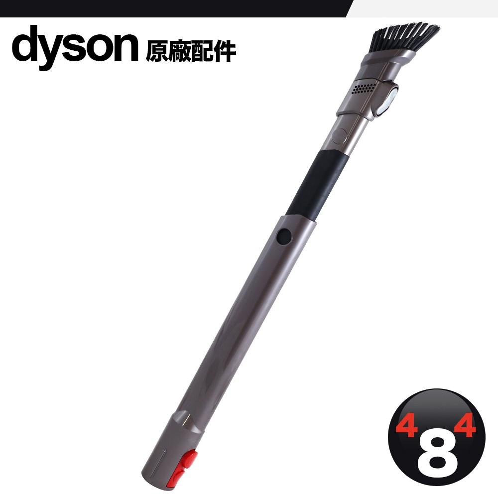 Dyson 原廠 公司貨 v7 v8 v10 V11 Digital Slim 彈性縫隙 彈力 狹縫吸頭 彈性夾縫