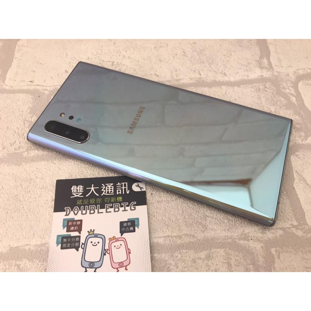 *高雄雙大通訊*SAMSUNG Galaxy Note 10+ 12+256 銀 (72001)【二手單機9.5成新】