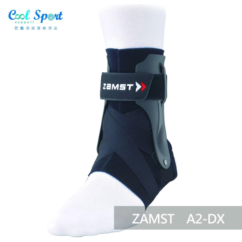 【ZAMST A2-DX】加強版護踝