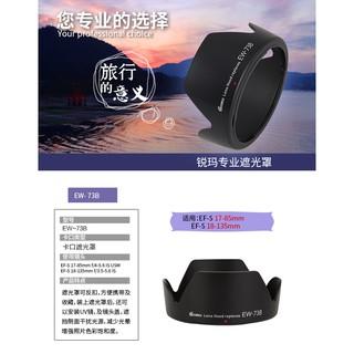 台南現貨,銳碼for副廠Canon EW-73B 18-135mm遮光罩 800D 760D 750D 700D 70D 台南市