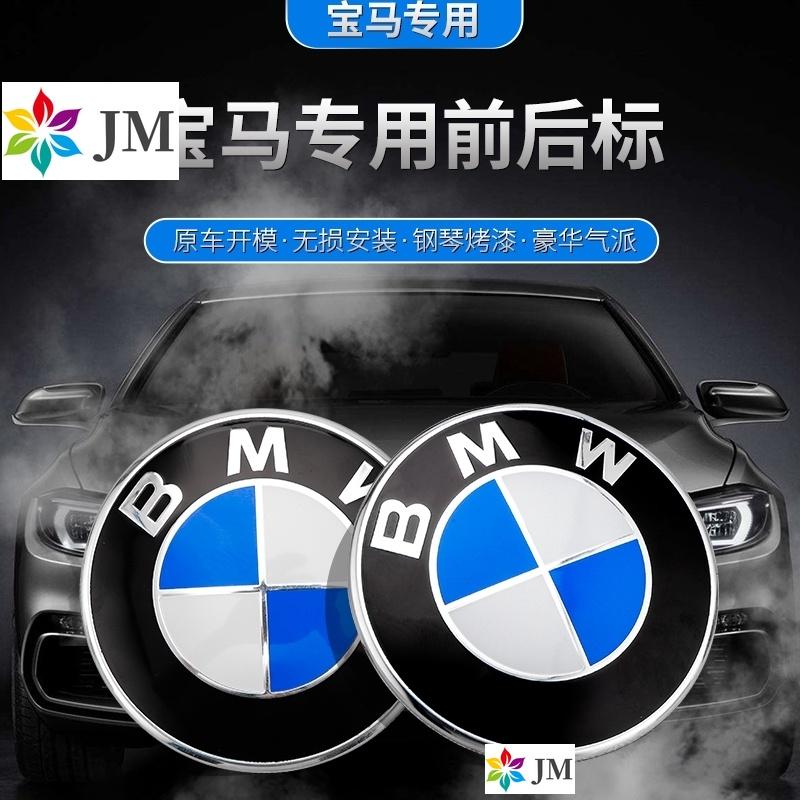 寶馬車標前標BMW寶馬1系7系新3系5系X1X3前後標誌引擎蓋前標F30 F34 F22F30 F31 GT F34適用