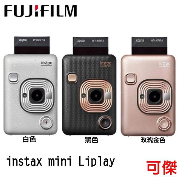 FUJIFILM instax mini LiPlay 富士 馬上看相機 相印機 拍立得 數位拍立得 保固一年