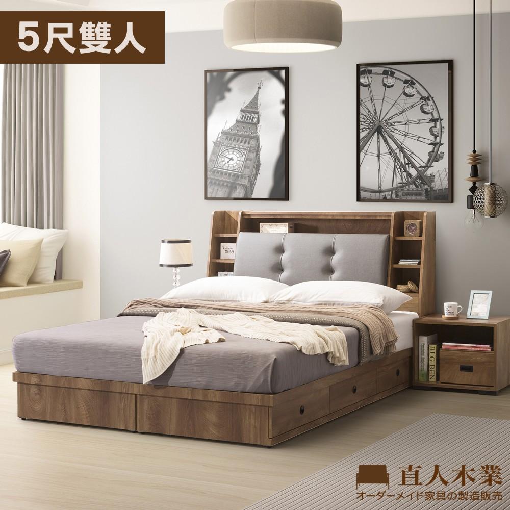 【日本直人木業】OAK橡木5尺雙人收納床組(床頭貓抓皮/床底3抽)