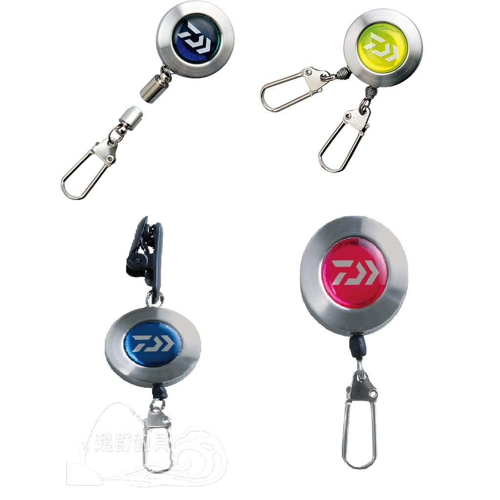 【超群釣具】 DAIWA 伸縮扣環 DOUBLE PIN ON 500R  1000 雙扣環設計 扣針式 別針 伸縮扣