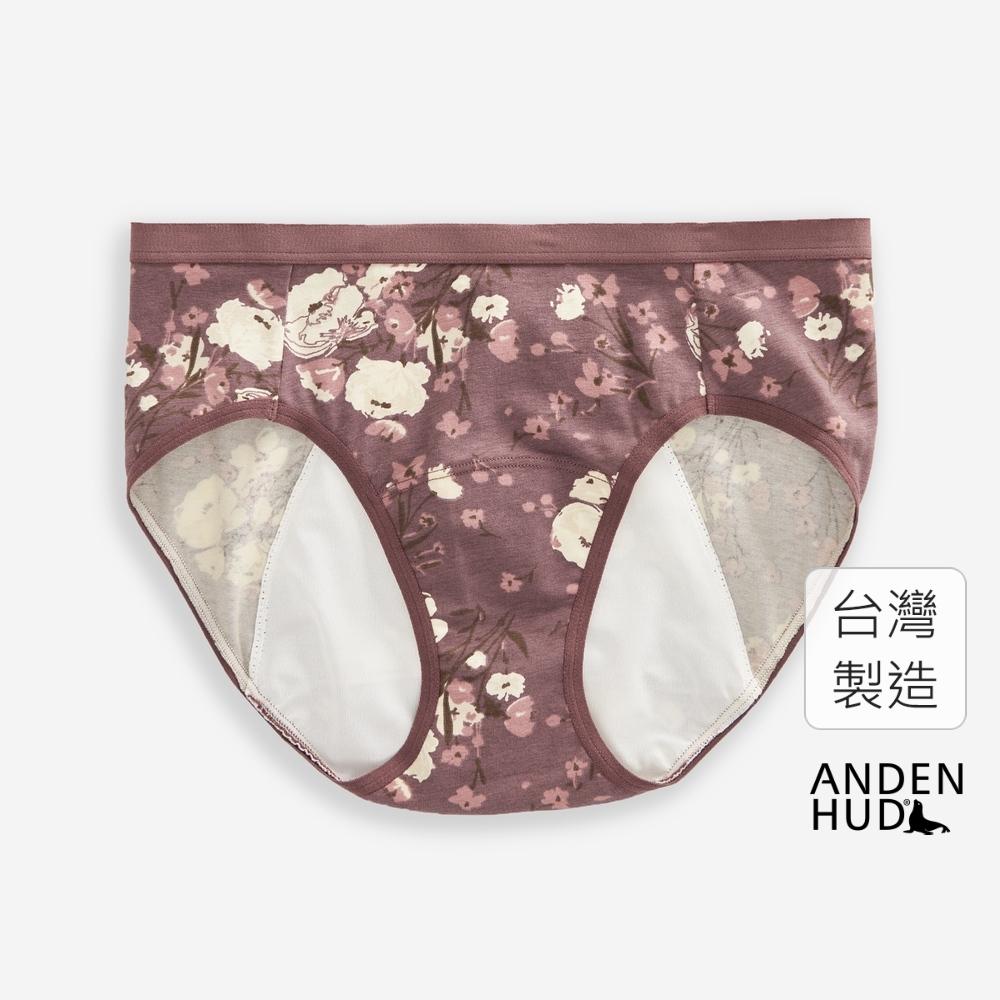 【Anden Hud】定格花語.中腰生理褲(椰褐-乾燥桔梗) 台灣製