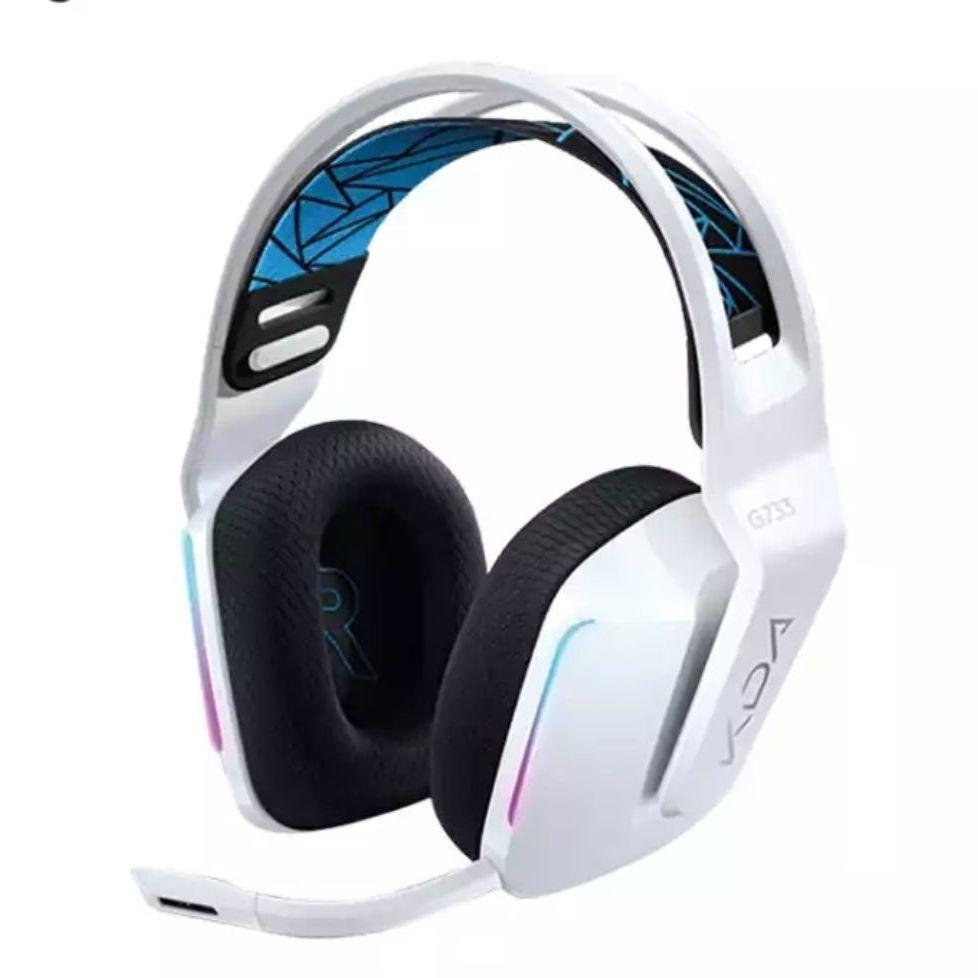 學生網課必備羅技G733KDA無線電競遊戲頭戴式耳機帶麥吃雞g733黑白紫藍色7.1