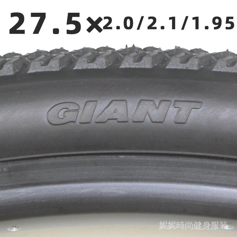 正品giant捷安特27.5*1.95/2.0/2.1外胎 XTC系列山地車輪胎配件 Xg7Z