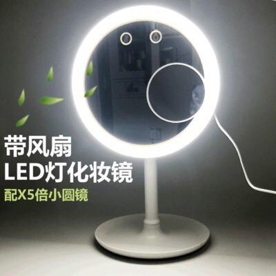 現貨 網紅爆款 三合一帶風扇化妝鏡 折疊5倍LED燈 臺式可旋轉180度 USB 無汗化妝鏡