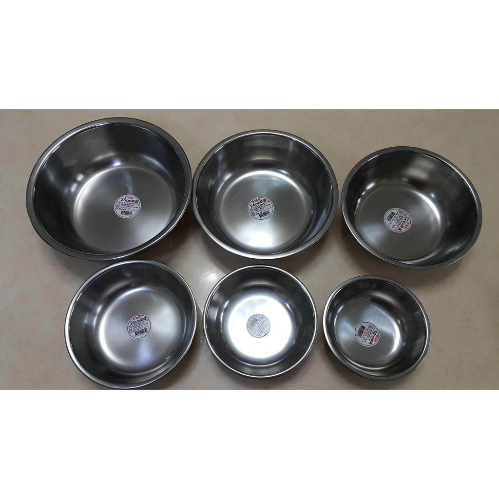 好相廚五金 菜盆  福泰304不鏽鋼萬用菜盆 調理盆 鋼盆 湯鍋 內鍋 蒸盤
