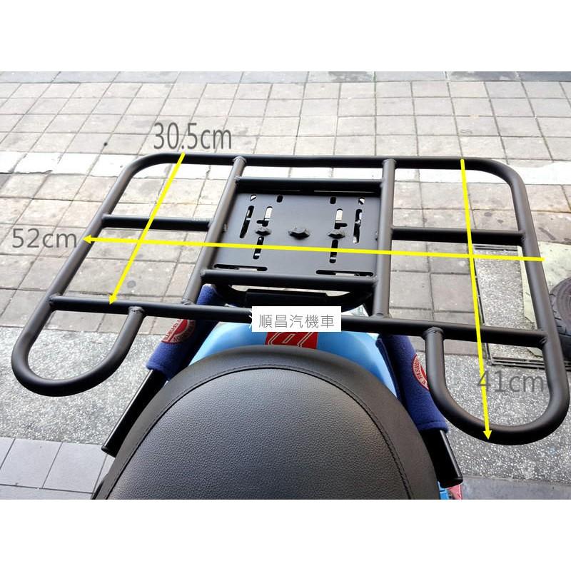 【carpower汽機車】EPIC 快拆式外送架 大平台 GOGORO2 AI-1  Ultra 載貨架 貨架 電動