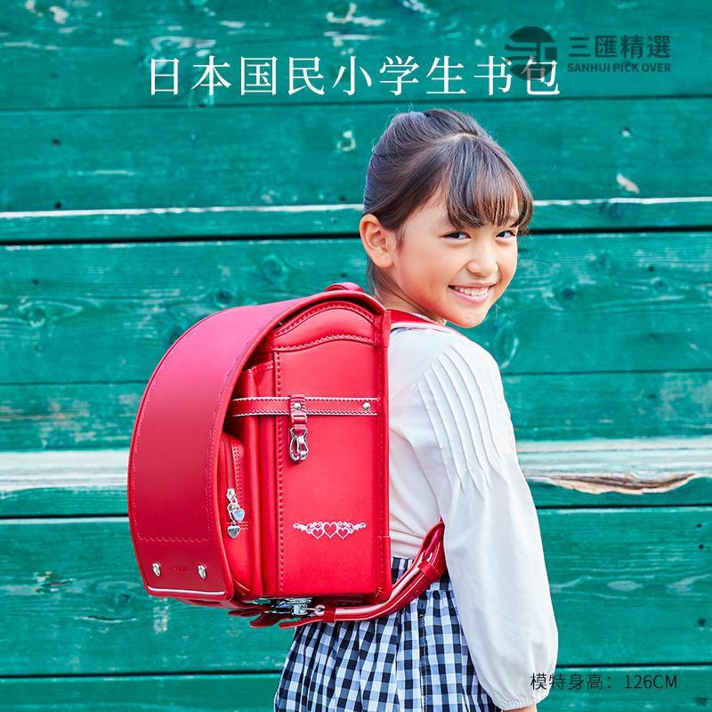 SEIBAN日本書包小學生減負防水天使之翼大容量進口雙肩包禮物紅色