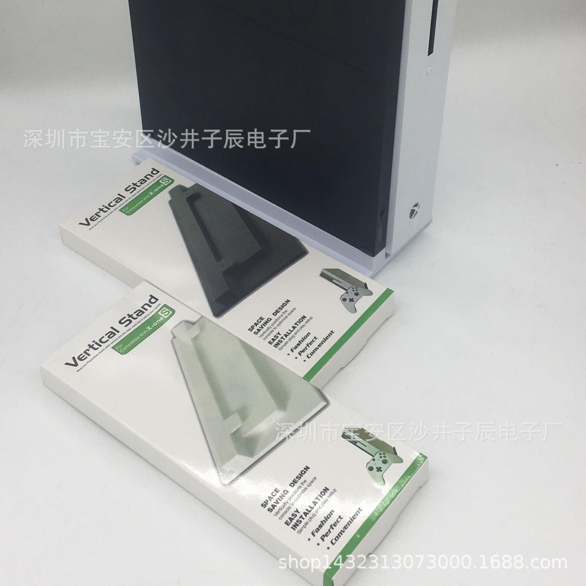 現貨 XBOXONE SLIM/XBOX ONE S 主機支架 底座支架 立式支架 直立支架
