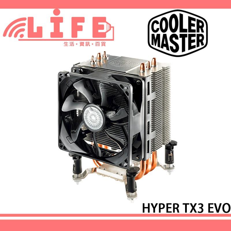 【生活資訊百貨】Cooler Master 酷碼 Hyper TX3 EVO 塔型熱導管 CPU散熱器