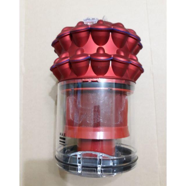 dyson 戴森 cy24 原廠 氣旋+集塵筒 dc63 適用