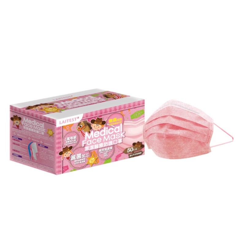 萊潔 醫療防護兒童口罩-童心牛仔玫瑰粉(50入/盒裝)(衛生用品,恕不退貨,無法接受者勿下單)