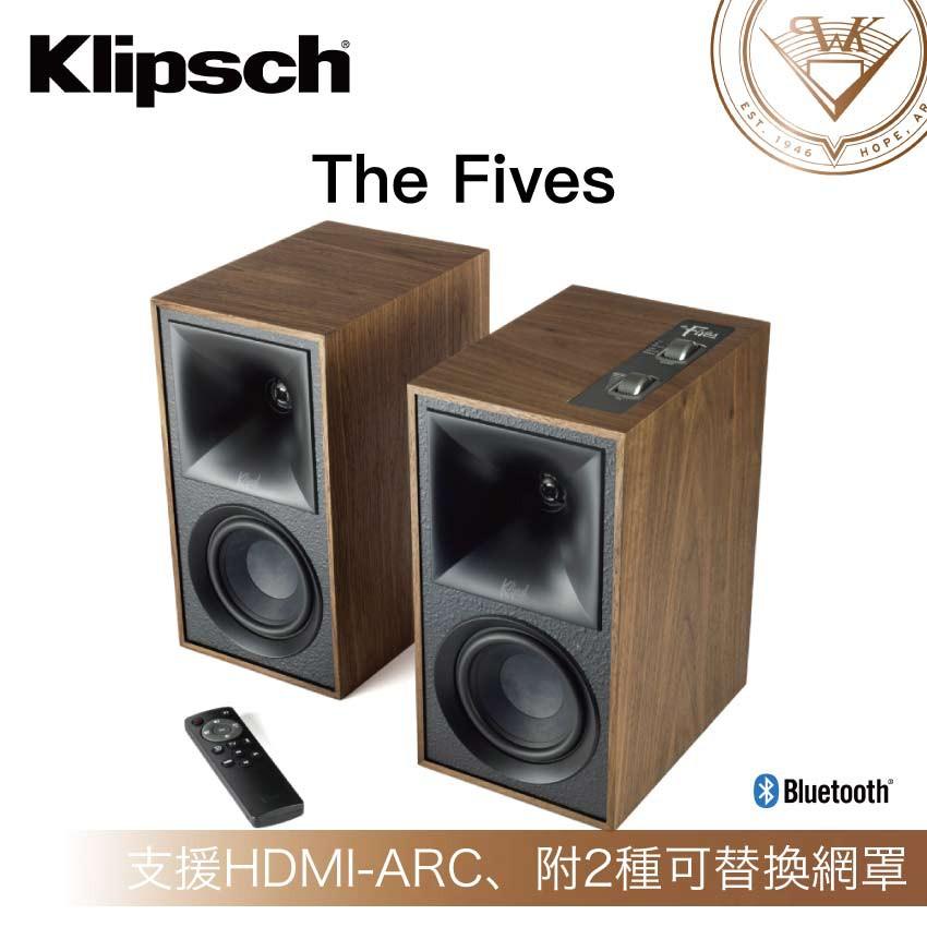 Klipsch The Fives主動式喇叭-木紋
