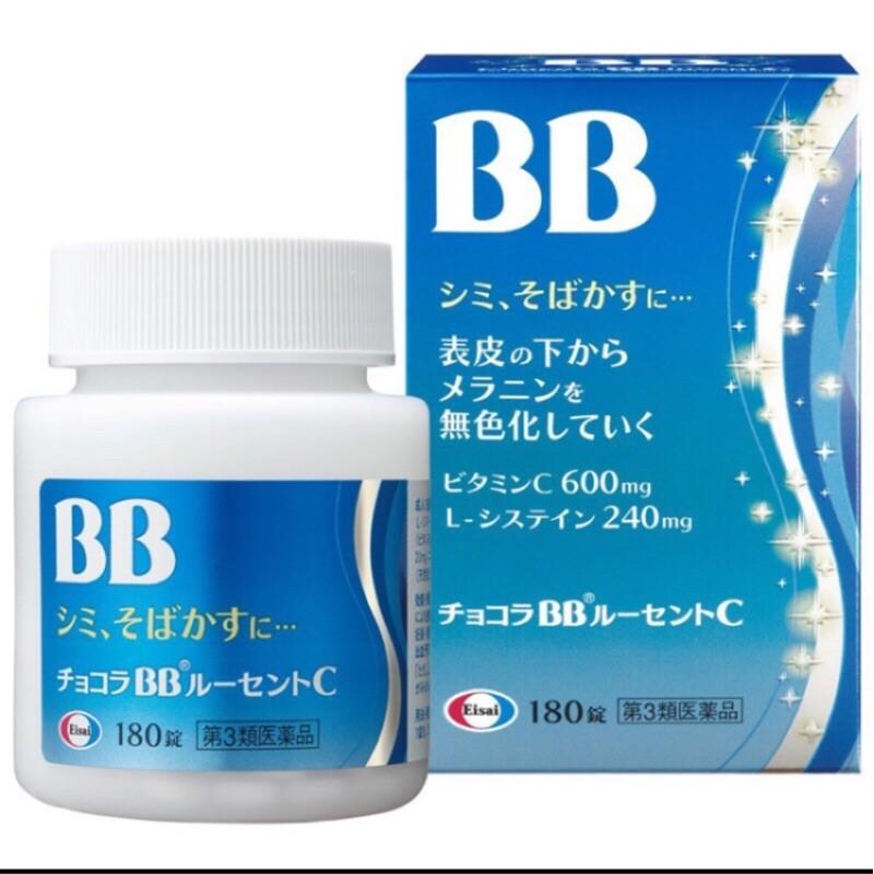 Chocola BB藍色BB美白 180錠チョコラBBルーセントC【🇯🇵日本直郵】