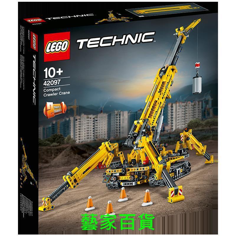 藝家 正品保障樂高 (LEGO/)積木  機械組 42097蜘蛛起重機