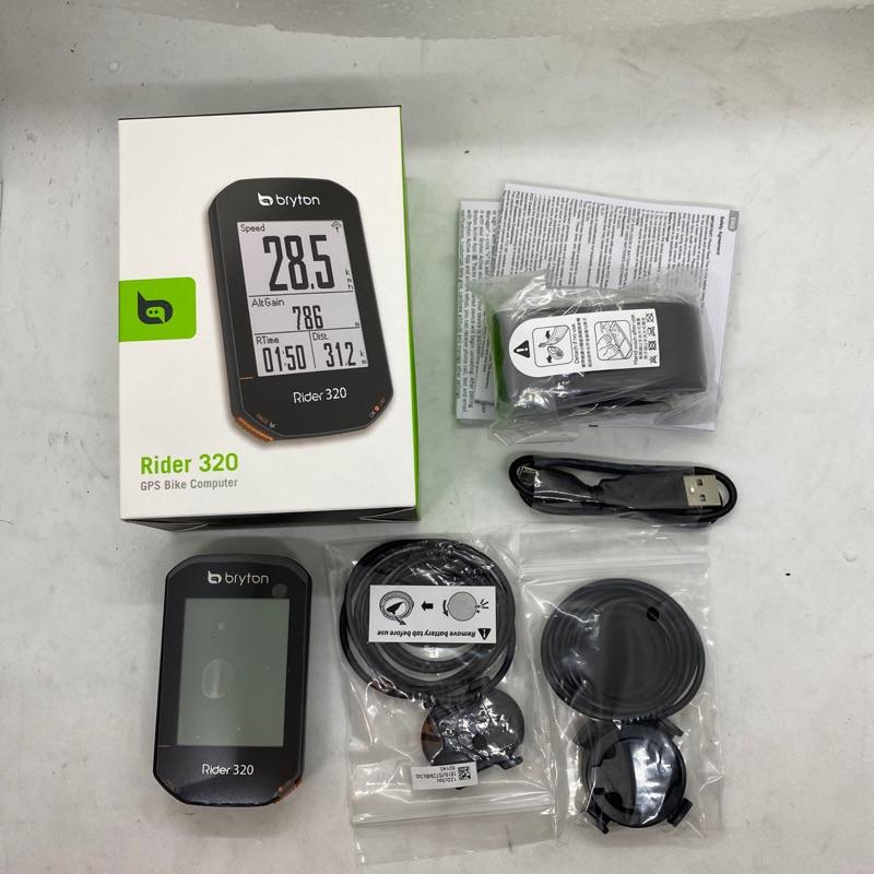 現貨供應bryton 320E 320C 320T GPS馬錶