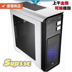 技嘉 Z490 UD(ATX 1H Real 技嘉 RTX3090 EAGLE 24G 0D1 多開 電腦主機 電競主機