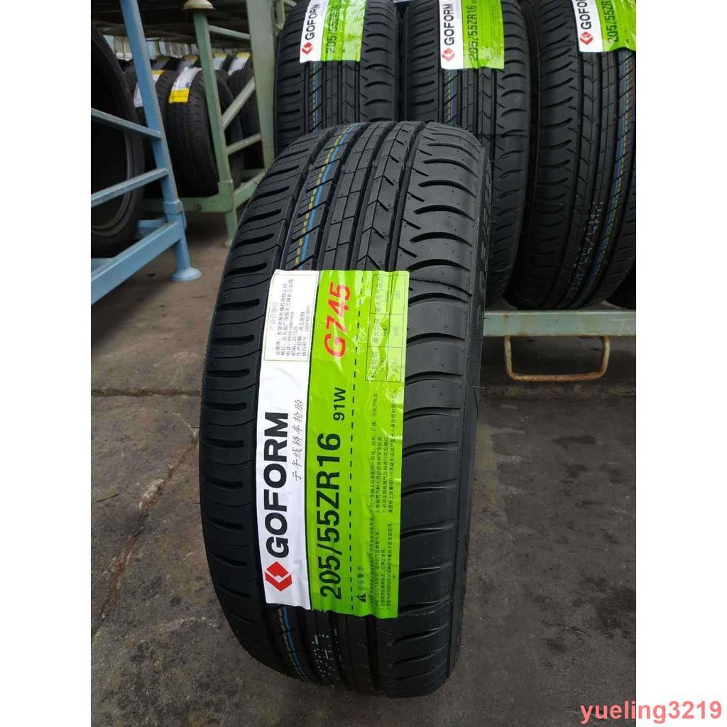 輪胎205國風輪胎質保3年假一賠十14寸15寸16寸205 40ZR17 205 55R16魔術道具家