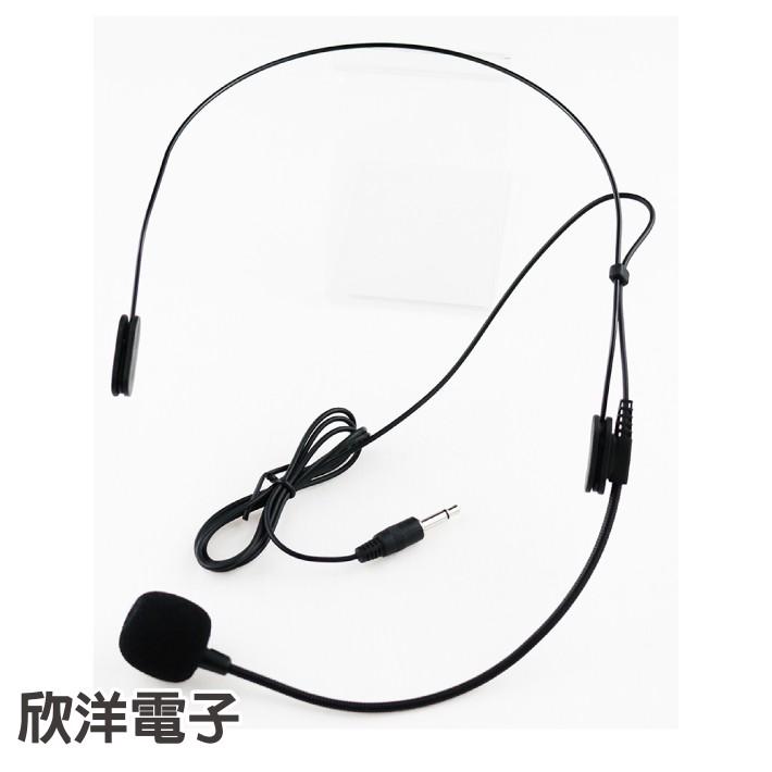 十全 3.5mm單音頭戴式麥克風(EM-31) #演講/教學/會議/舞台/主持/導遊