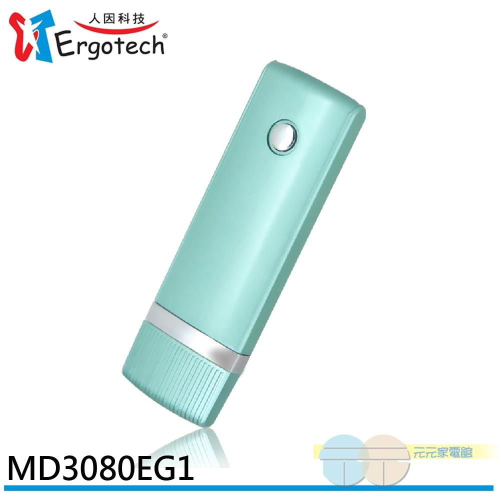 人因 電視好棒 支援多系統多平台 無線HDMI同步分享棒 MD3080EG1