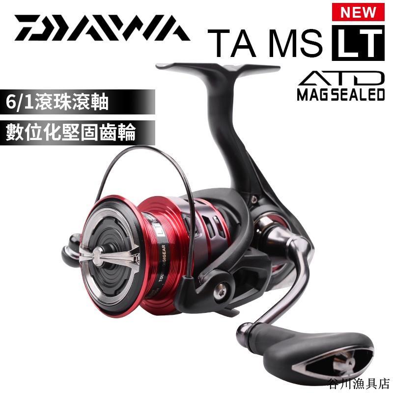 新款!DAIWA達億瓦TA MS LT紡車輪捲線器1000-6000輕量堅固機身磁油防水6+1BB防海水魚線輪釣魚輪 現