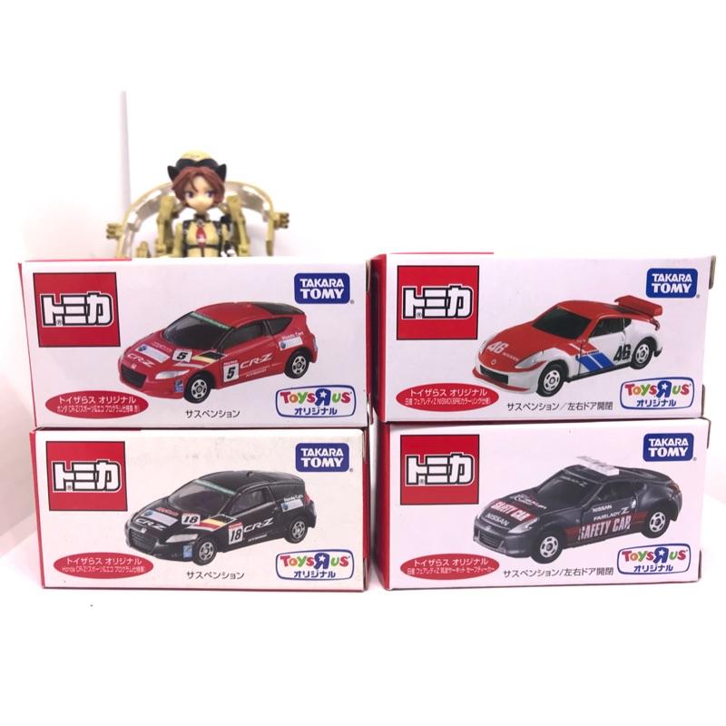 (姆仔fun玩具)TOMICA 多美 Nissan  350z 370z Honda crz 玩具反斗城 cr-z 賽道