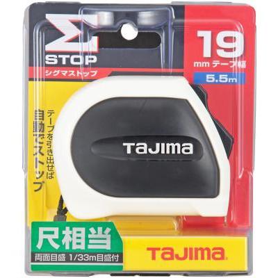 日本 TAJIMA 田島 臺尺  SSS1955S 台尺捲尺 台尺尺 自動捲尺 台尺捲尺 5.5M*19MM 雙面 捲尺