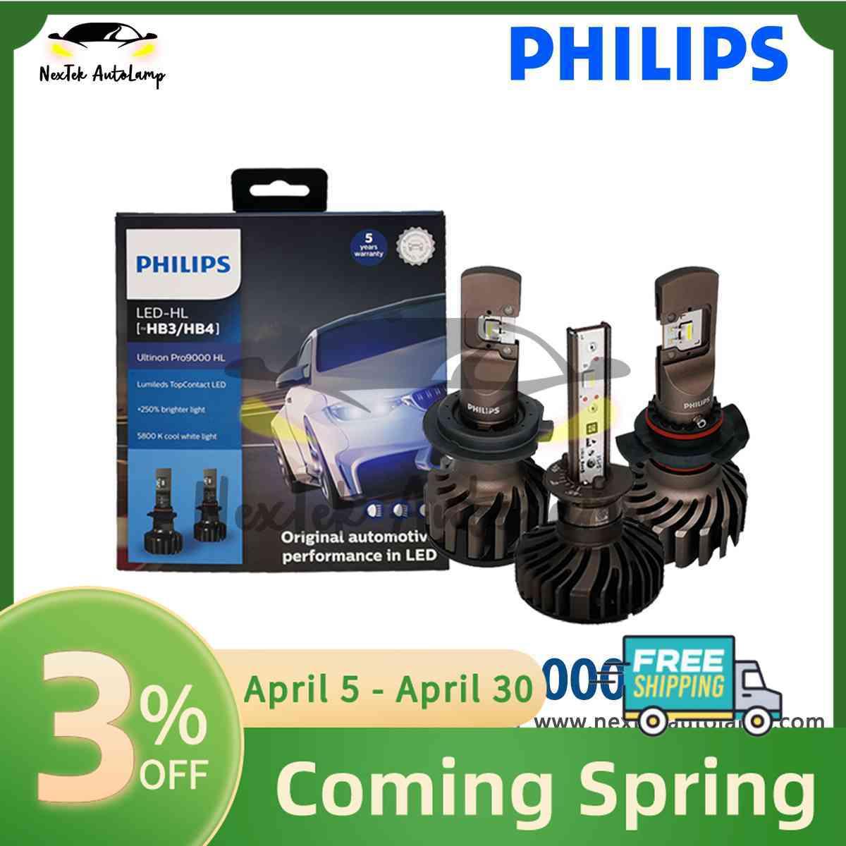 飛利浦 Ultinon Pro9000 Hl Led 大燈 H1 H3 H4 H7 H8 H11 H16 H11 Hb3
