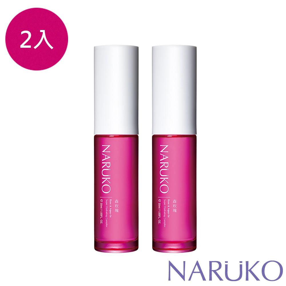 NARUKO牛爾 買1送1 森玫瑰超水感保濕精華2入
