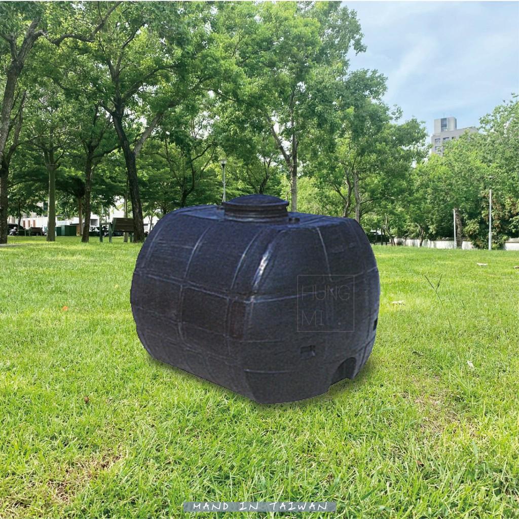LT2000  工廠直營 熱銷商品 備有倉庫 一般型運輸桶 無法排乾 柴油桶 農藥桶 溢肥桶 儲水桶 廢水桶 臥式運輸桶