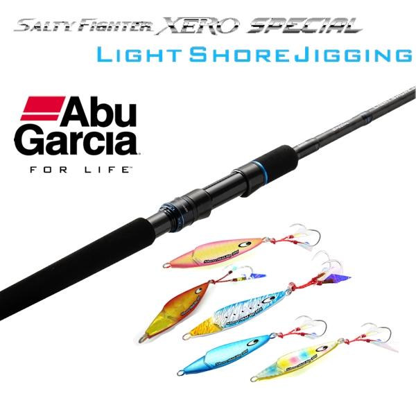 Abu Garcia Salty Fighter Xero Special 岸拋輕鐵竿 岸拋 鐵板 路亞 海釣 釣魚