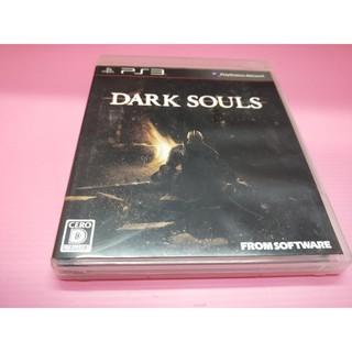 タ D 出清價! 網路最便宜 SONY PS3 2手原廠遊戲片 黑暗靈魂 Dark Souls 日文 賣65而已 高雄市