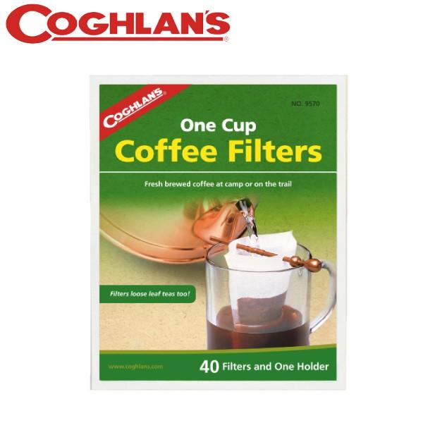 [現貨]COGHLANS 加拿大  咖啡濾紙/9570/咖啡濾紙/濾紙/登山/露營