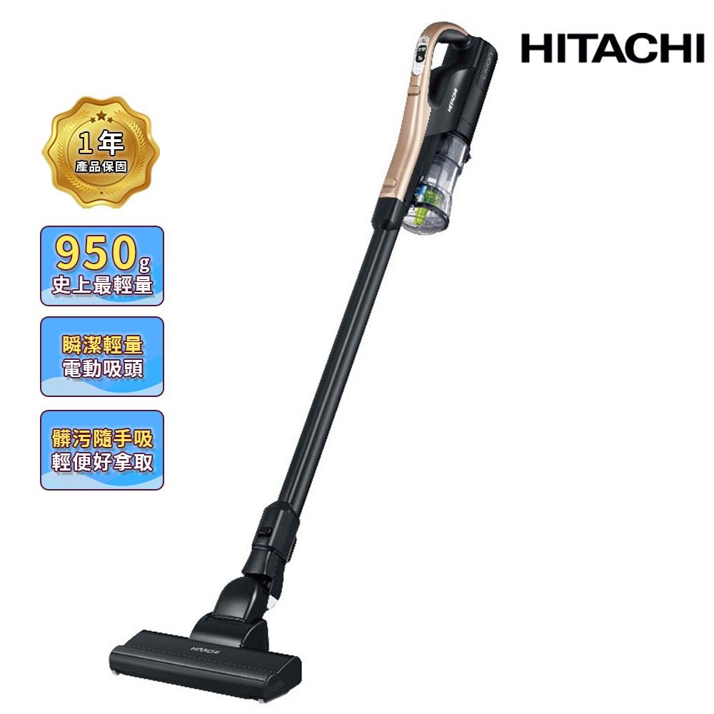 【HITACHI日立】直立手持 兩用無線充電吸塵器 PVXFL300T