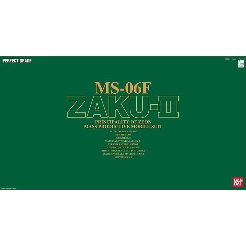 【模型屋】BANDAI 鋼彈 PG 1/60 MS-06F ZAKU-II ZAKU II 綠薩克 II 量產型