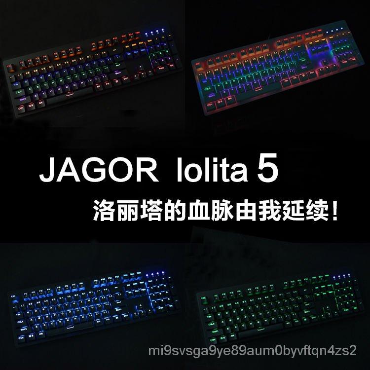🎉限時下殺🎉 賊鷗lolita5洛麗塔 真機械鍵盤 有線鍵盤 osu音遊高速電腦遊戲 筆記本外接鍵盤