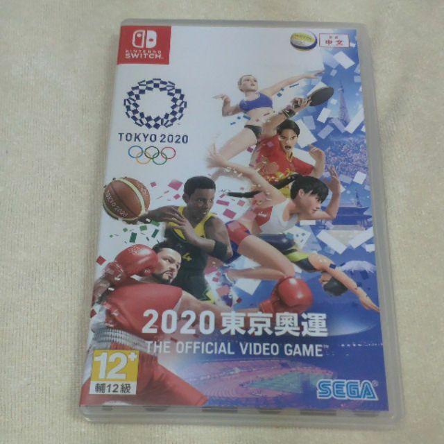 (二手 全新)東京奧運 2020 THE OFFICIAL VIDEO GAME 中文 switch ns 任天堂