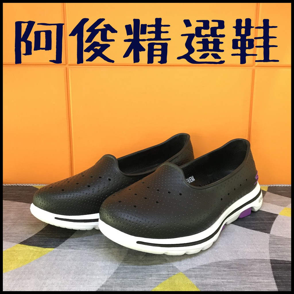 阿俊精選鞋 品質保證~SKECHERS 女 寬楦 水鞋 洞洞鞋 黑色 GOWALK5  111105WBKW