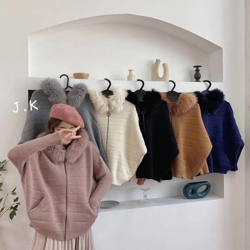 正韓 特價🔥狐狸毛 連帽飛鼠袖 針織外套