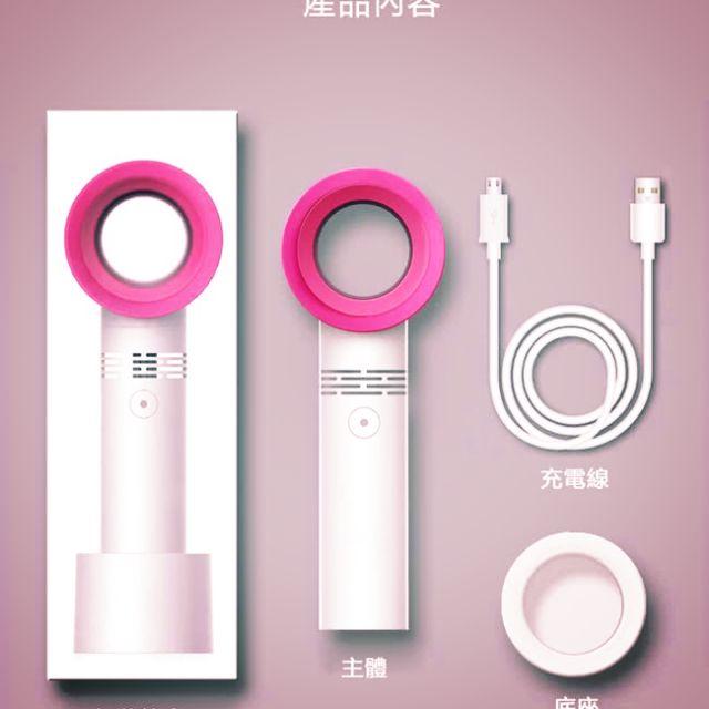 韓國平價版dyson手拿電風扇❤️Zero9無扇葉風扇