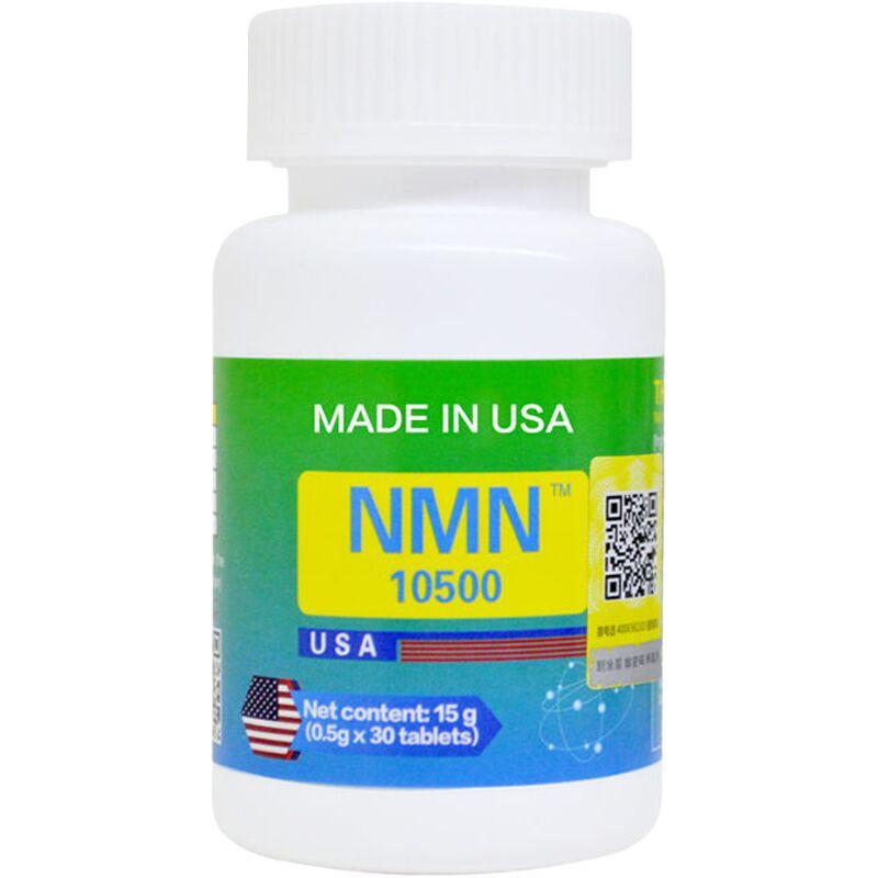 美國原裝進口NMN10500 β-煙酰胺單核苷酸補充NAD線粒體