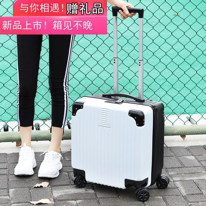 【現貨】【批發價】網紅ins行李箱18寸女拉桿箱小號旅行箱迷你密碼登機皮箱子男20寸