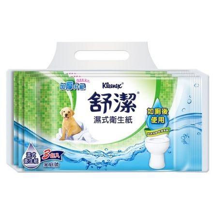 舒潔濕式衛生紙40抽X3包/袋