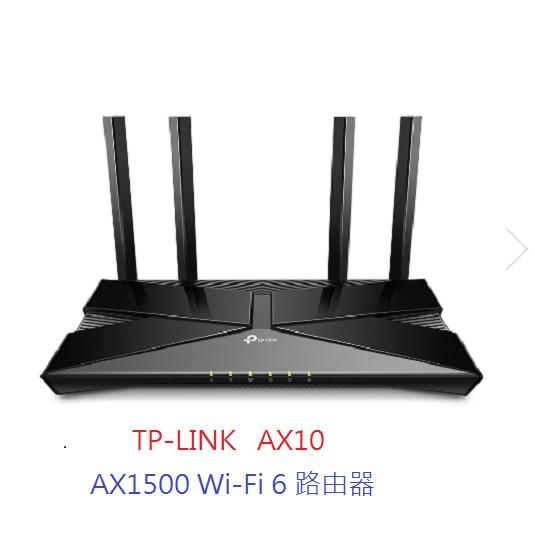 TP-LINK Archer AX10  AX1500 Wi-Fi 6 路由器